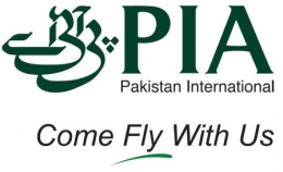 Pakistan International Airlines  (Пакистан Интернешнл Эйрлайнз)
