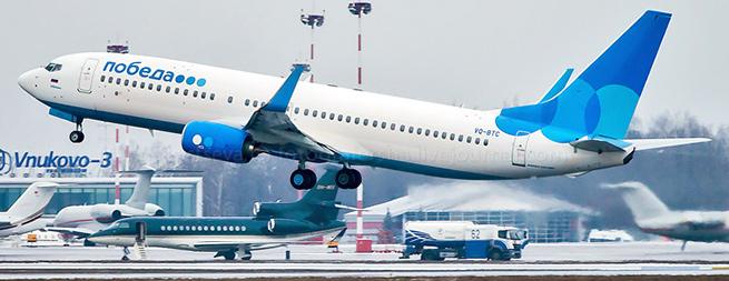 Билеты на самолет по россии победа купить билет на самолет волгоград москва внуково