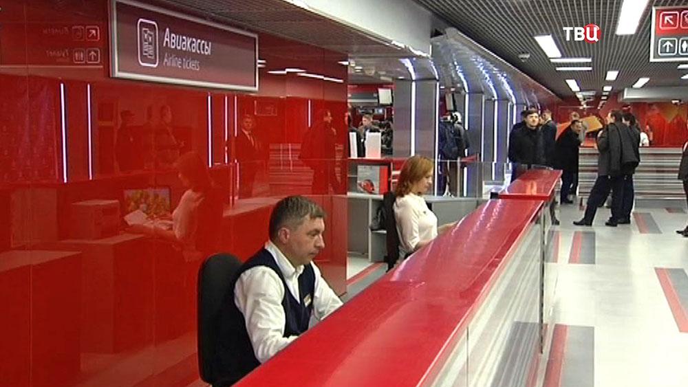 Продажа билетов на самолет на павелецком вокзале купить авиабилет до алматы